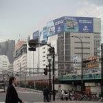 Shinjuku ward, Tokyo Japan