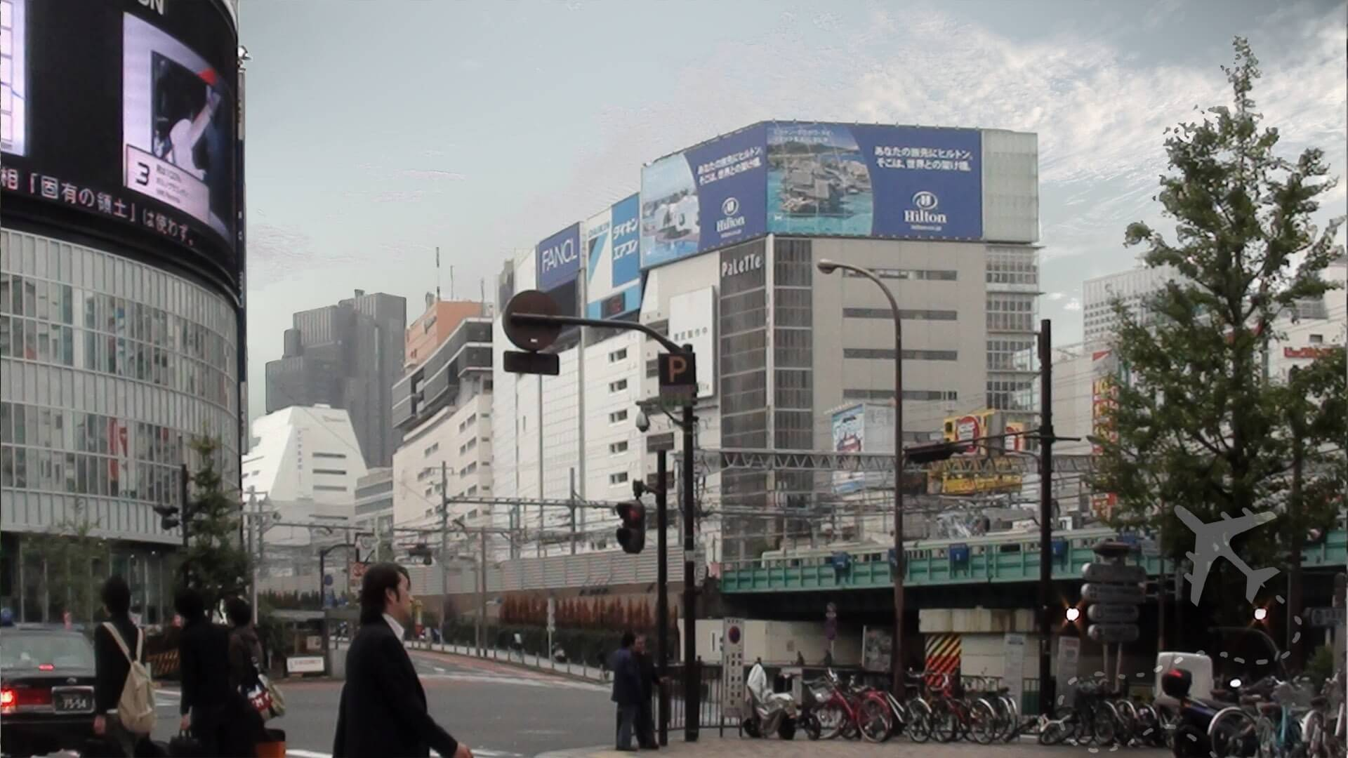 Tokyo's Central Business District